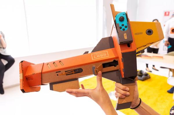 Nintendo Labo Blaster