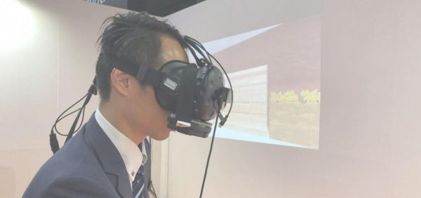 NEC VR Olfactory System to Incorporate Scents in VR