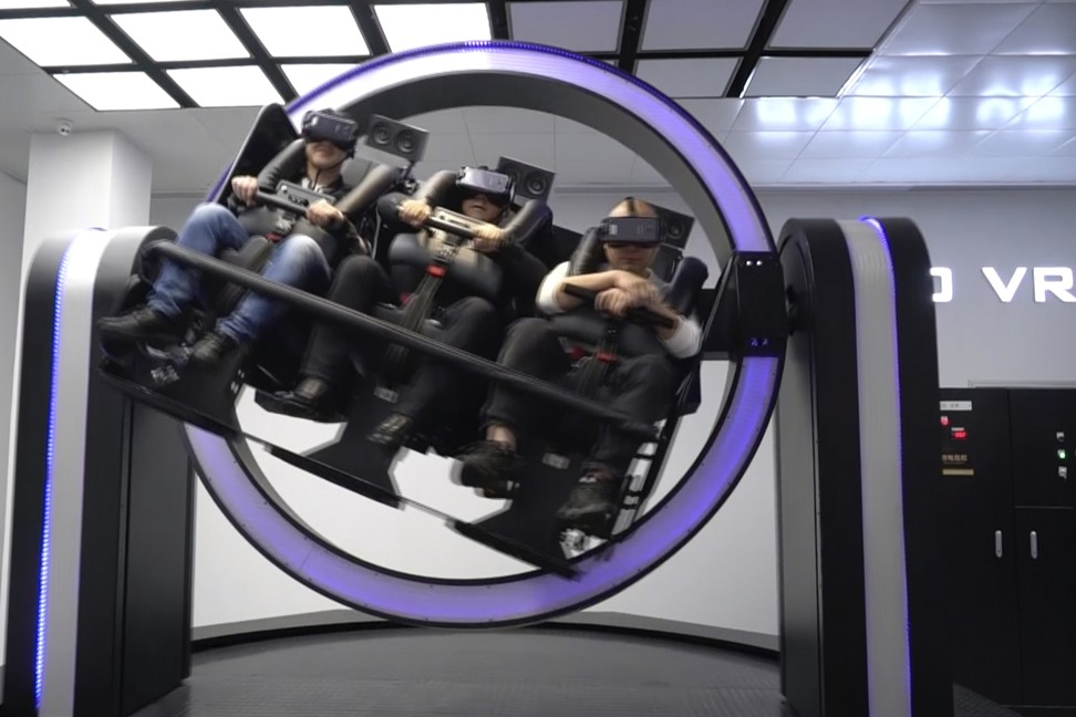 China has included Virtual Reality in its Made in China 2025 Plan
