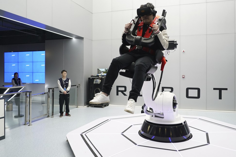 Nanchang Virtual Reality Star Park