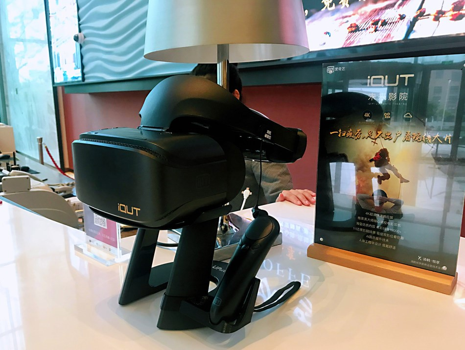 iQiyi VR Experience