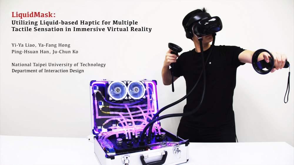 LiquidMask VR Feedback