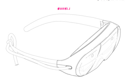 Design of Samsung Augmented Reality Glasses