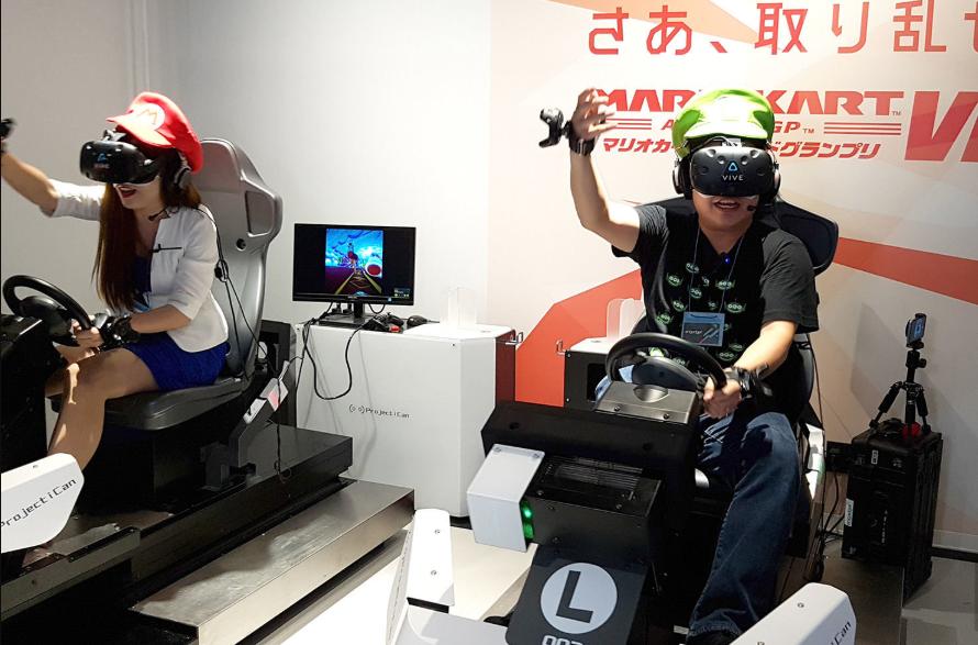 Mario Kart VR New London Location